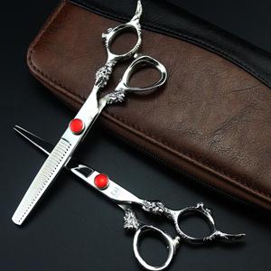 Professional Razor scissors
